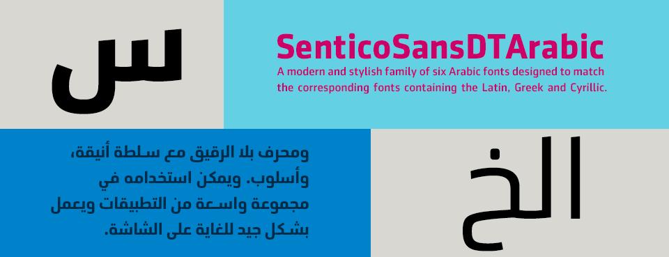 SenticoSansArabicPoster0